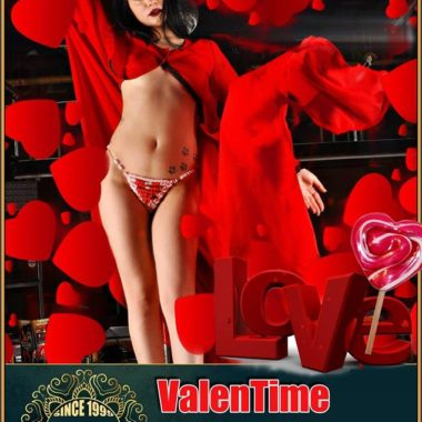 Valentines nights 14. – 17. FEBRUAR